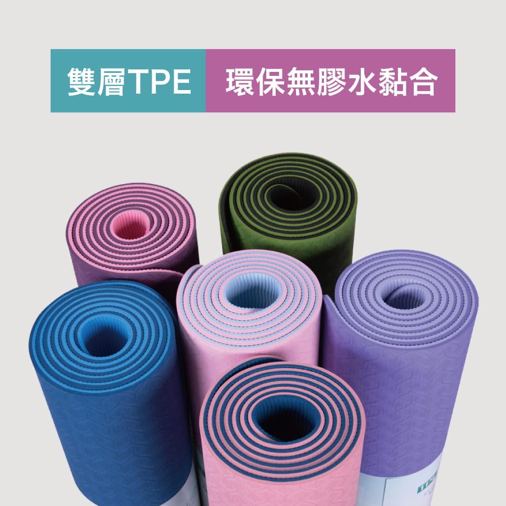 TPE雙色輔助線瑜珈墊(加贈背帶+透氣網袋)-7色可選 3