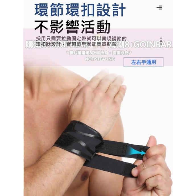 【Aolikes】【AOLIKES 台灣旗艦店】透氣加壓綁帶薄護腕HW-7930(單入) 1