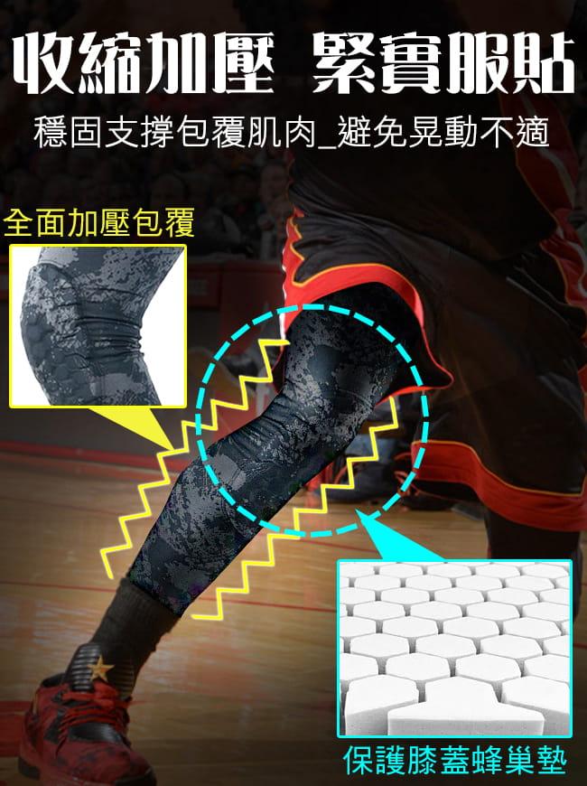 加長蜂窩墊防撞腿套   護膝蓋關節蜂巢式束腿套 2