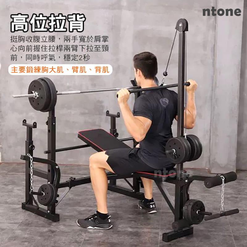 多功能全方位重訓床 重量訓練 健身器材 健身 自主訓練,高低拉+啞鈴椅+舉重架+擴胸機 2