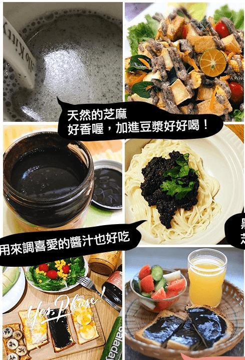 【當日現磨】 生酮無糖無添加純濃花生醬/芝麻醬 5