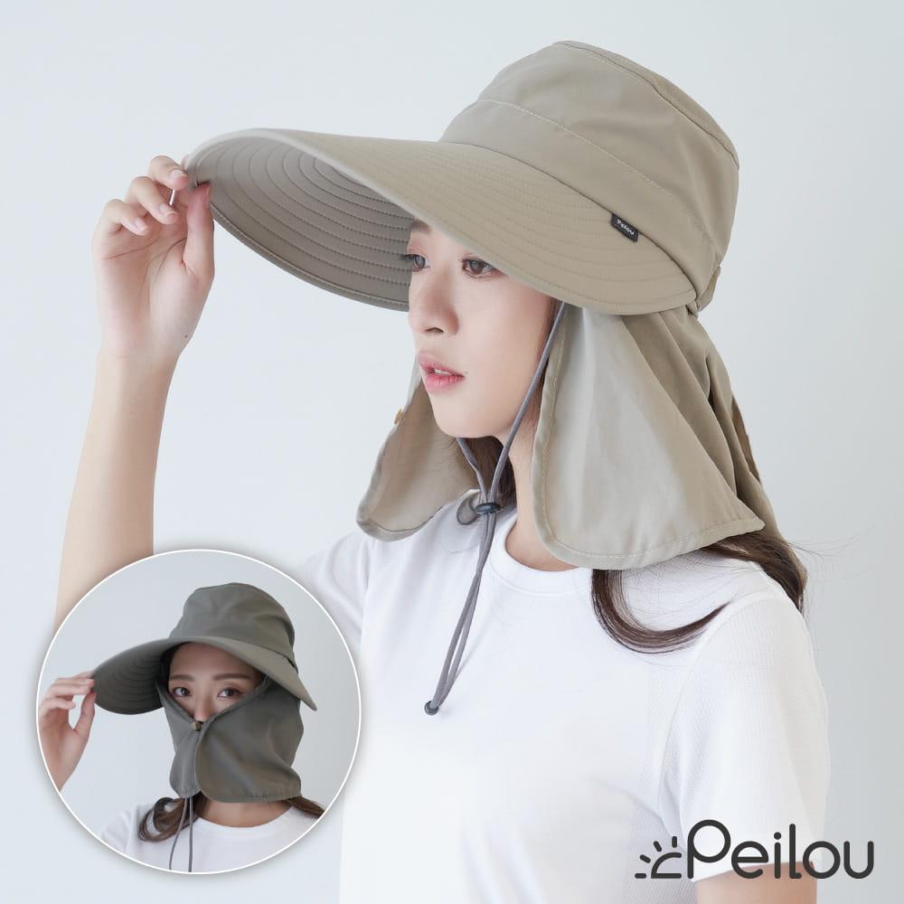 【Peilou】UPF50+多功能防潑水遮陽帽-男女款(3款可選) 11