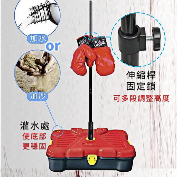 【史酷迪】可攜帶式兒童有氧拳擊訓練組 6