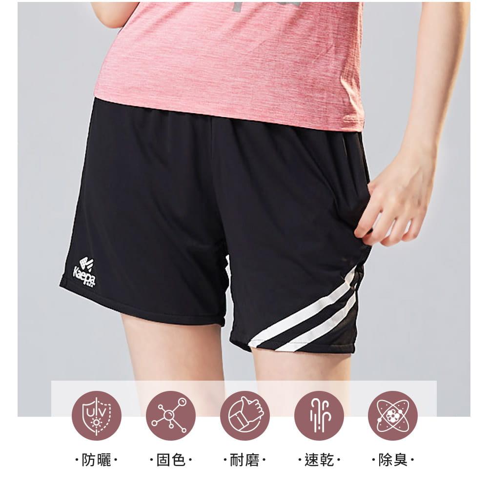 Kaepa速乾透氣機能褲-女條紋 1