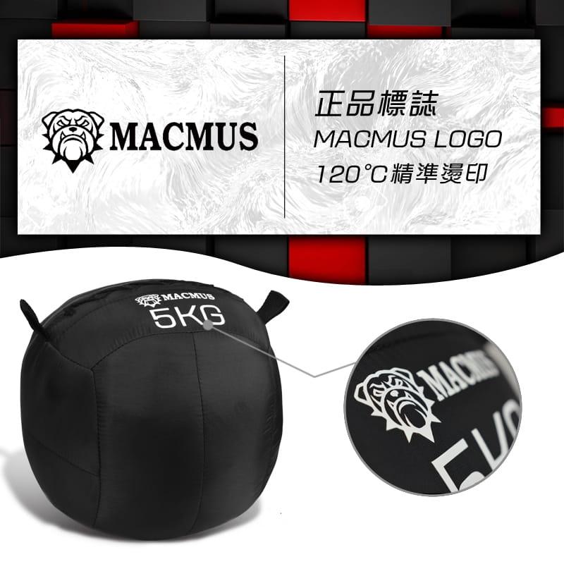 【MACMUS】4公斤軟式藥球|重力球健身球|Medicine Ball 6