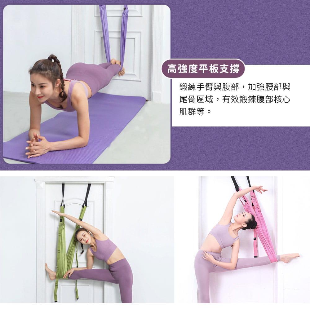 升級版空中瑜伽繩倒立伸展帶 7