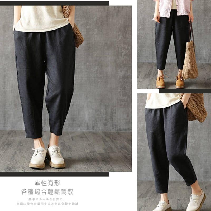 【風澤中孚】日本好評顯瘦九分寬褲子(四色) 3