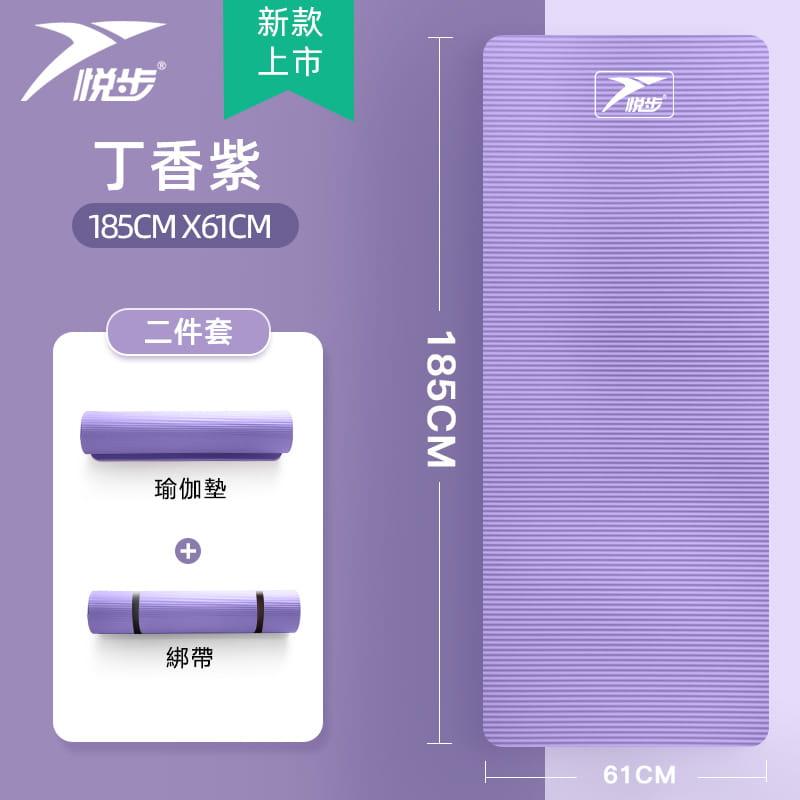 15mm加厚加長防滑彈力瑜珈墊(附贈 綁帶+揹袋,3色可選) 16