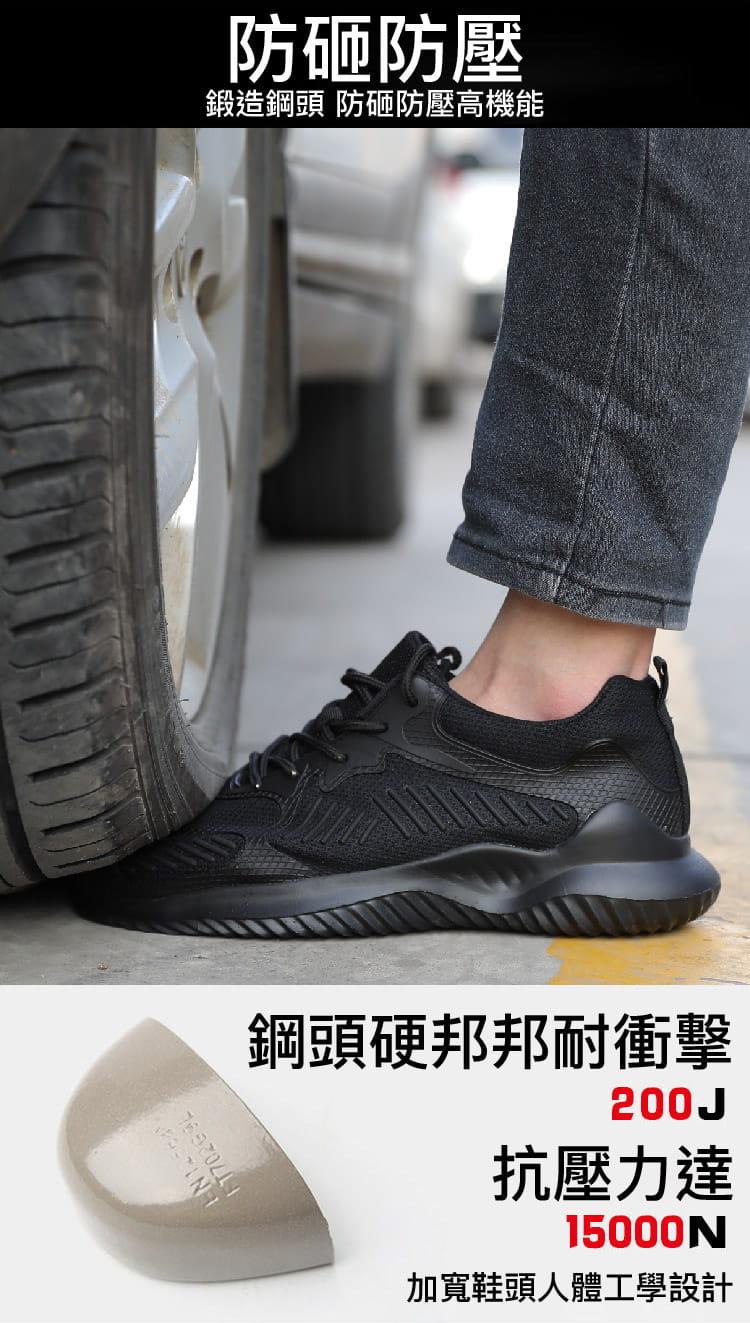 黑凱薩機能鋼鐵鞋 6