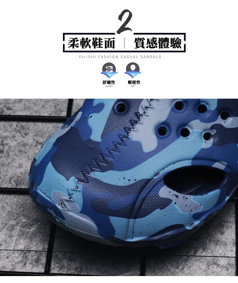 【JAR嚴選】透氣迷彩運動涼拖鞋 (水路二用.輕便.防滑) 3