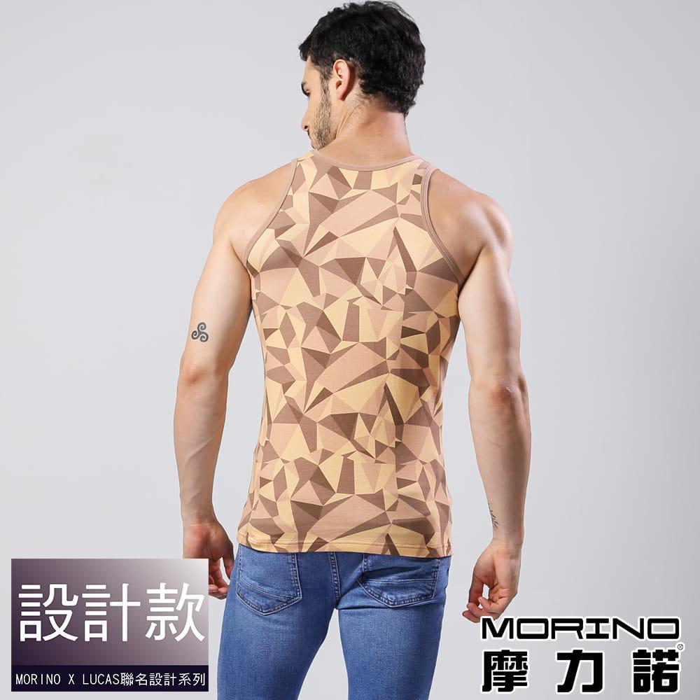 【MORINO摩力諾】幾何迷彩運動背心 9