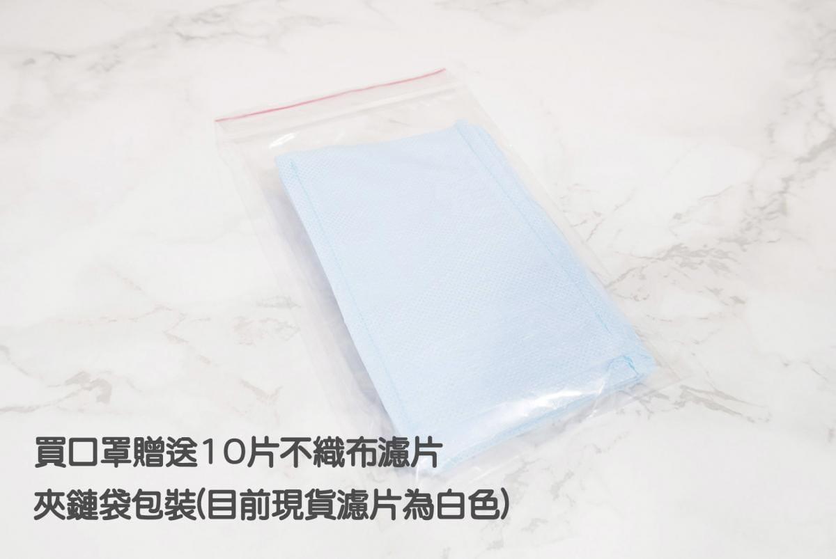 【ELASTI】純棉男士迷彩口罩(買口罩送10片拋棄式濾片) 11