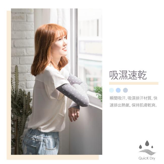 【Peilou】涼感防蚊抗UV袖套(成人+兒童) 4