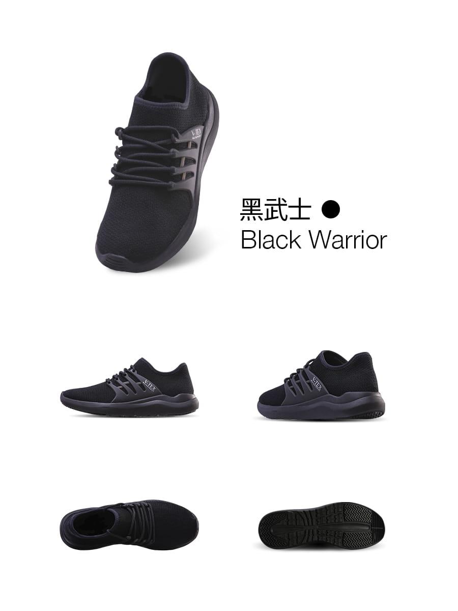 【V-TEX 地表最強防水鞋】【V-TEX機能防水鞋】 雙11優選款式 (3款任選) 7