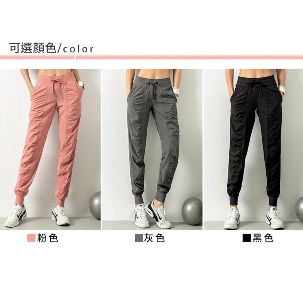 輕薄透氣寬鬆機能運動褲 6