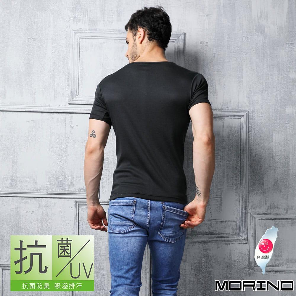 【MORINO摩力諾】抗菌防臭速乾短袖V領衫 2