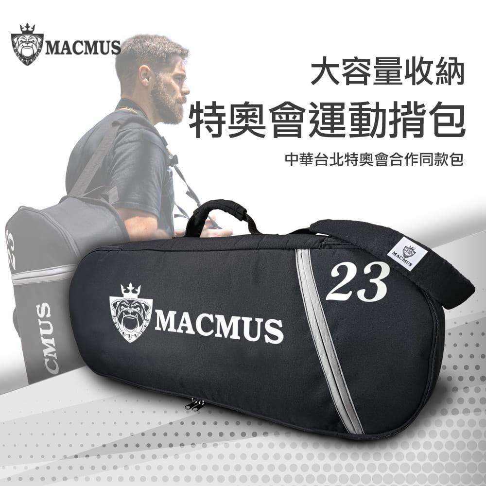 【MACMUS】特奧同款運動揹包|50L超大容量運動袋|大容量瑜伽運動健身包旅行包|耐磨網球袋 0