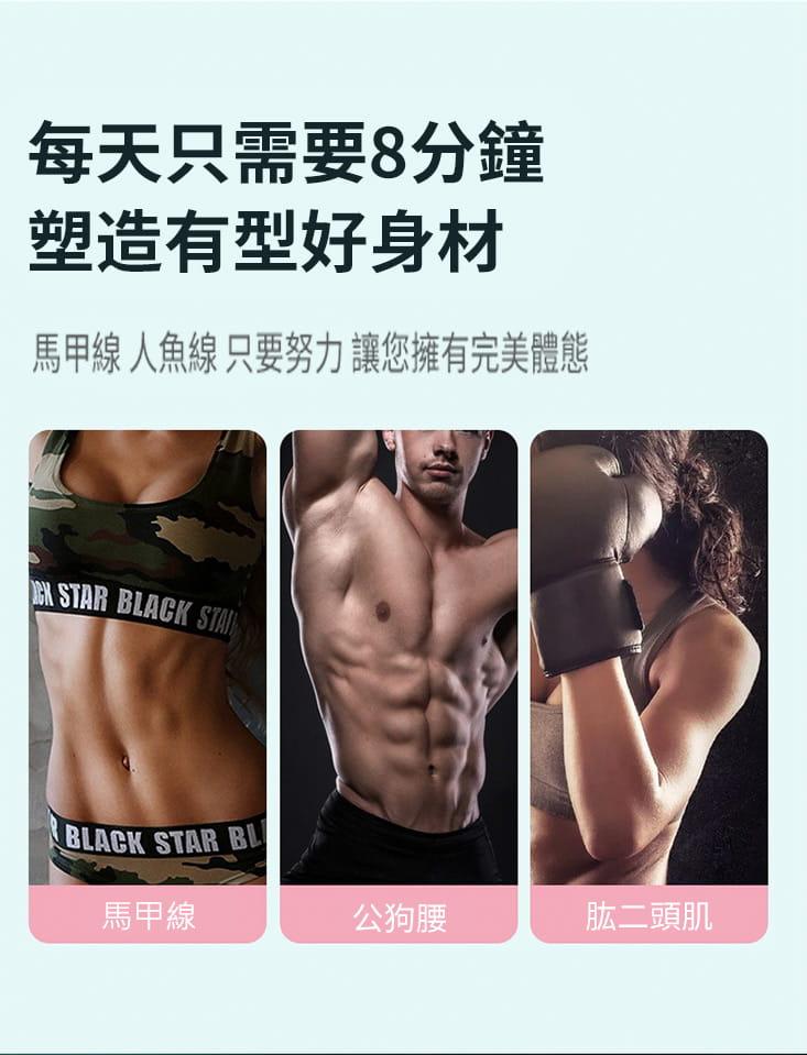 多功能核心健腹肌群健身器 14