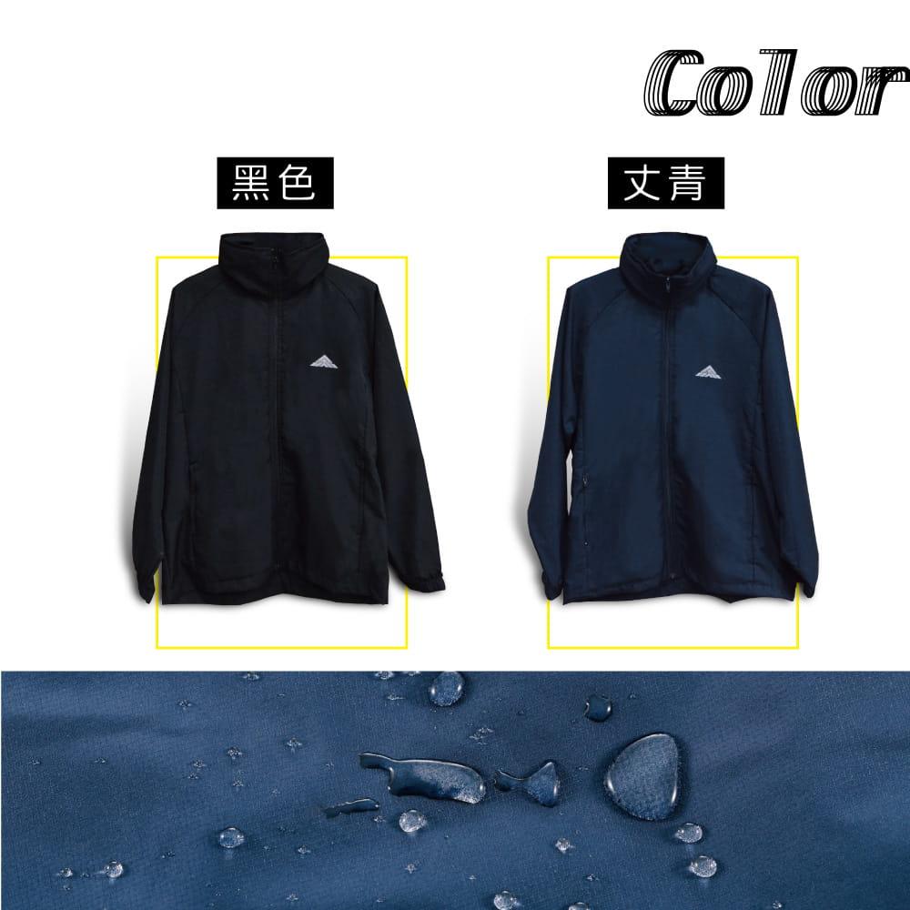 【Peilou】防風防潑水輕量連帽外套(男/女款) 15