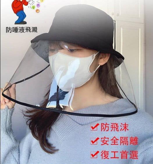 【台灣現貨】防護帽 防飛沫帽 透明面罩  飛沫阻擋 防護面罩  隔離唾沫 防疫用品 4