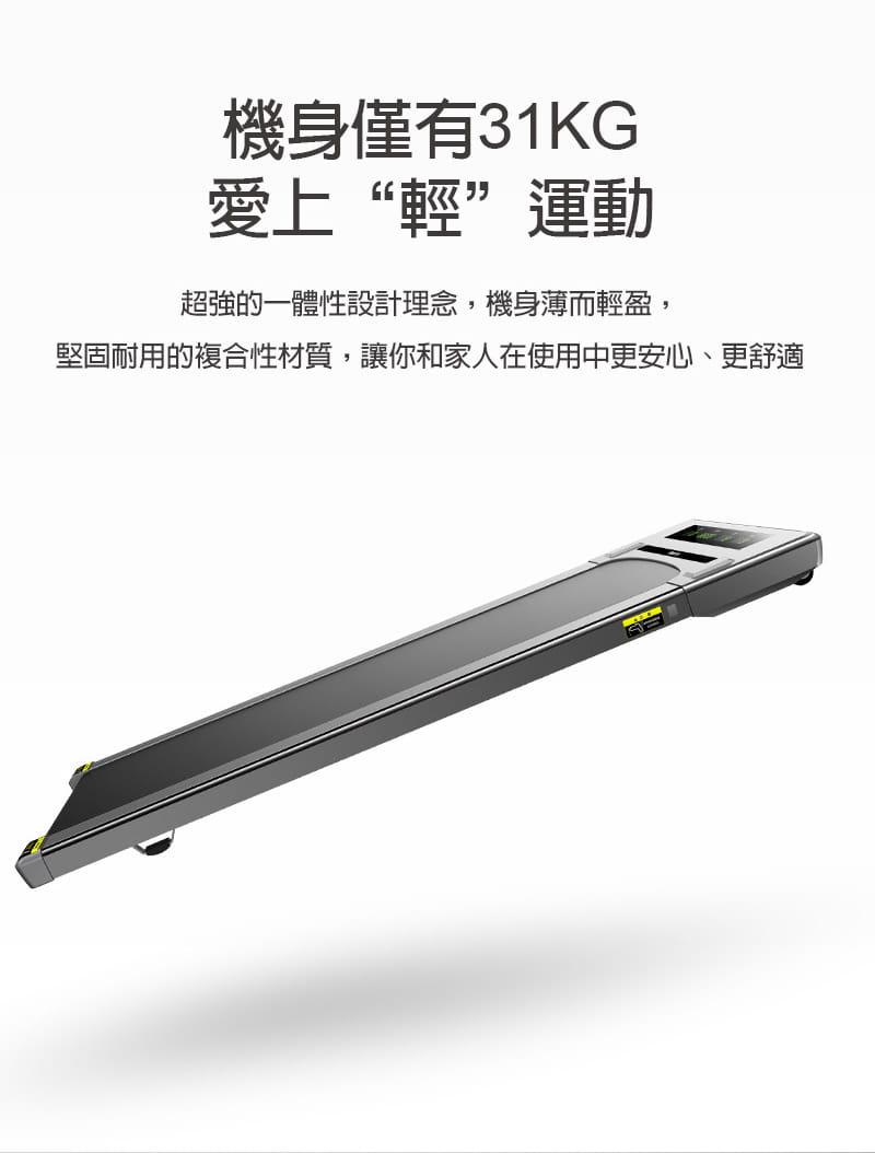 【X-BIKE】小漾智能平板跑步機 SHOWYOUNG MINI 7