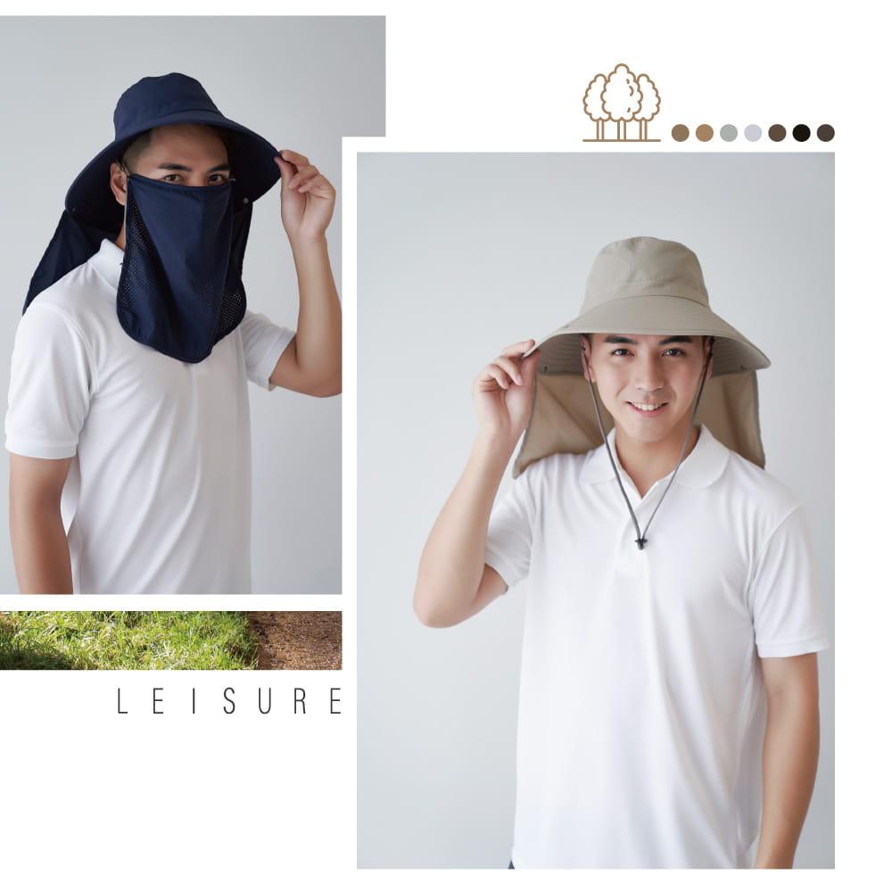 【Peilou】UPF50+多功能防潑水遮陽帽-男女款(3款可選) 3