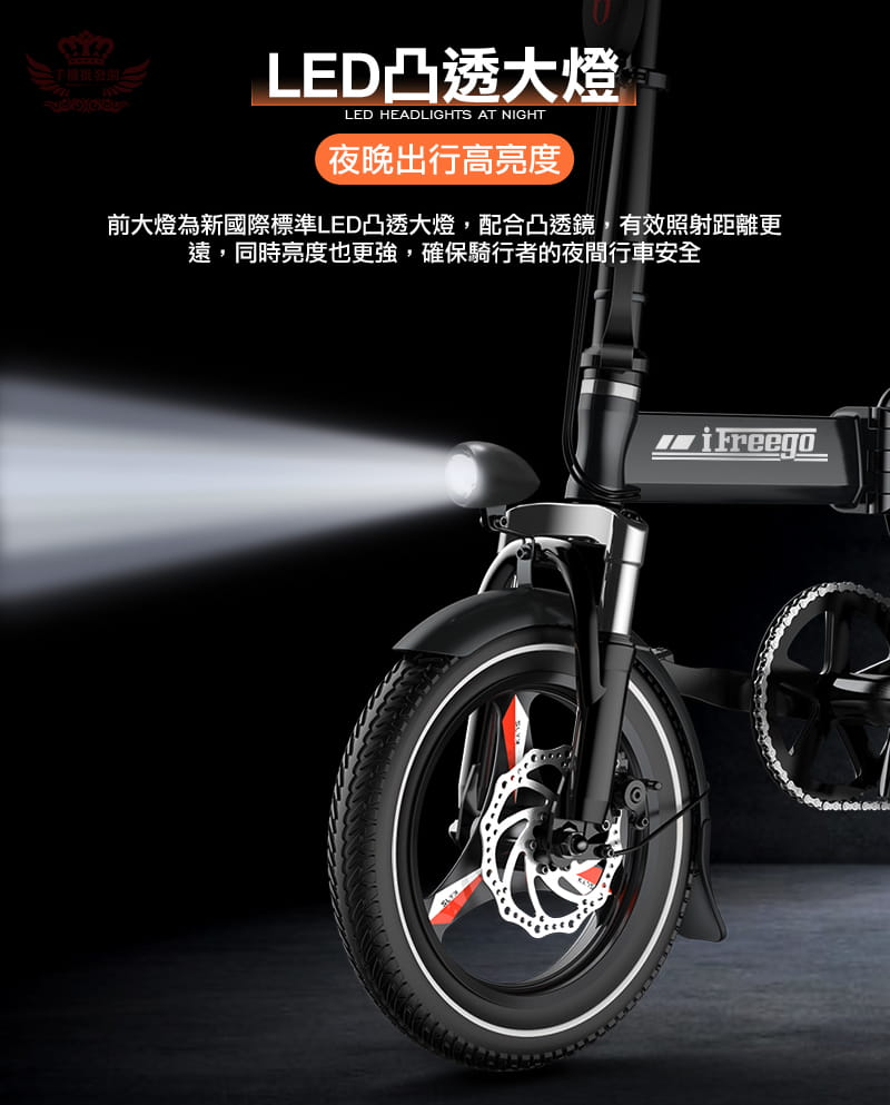 F5 電動自行車【 150公里版】 5