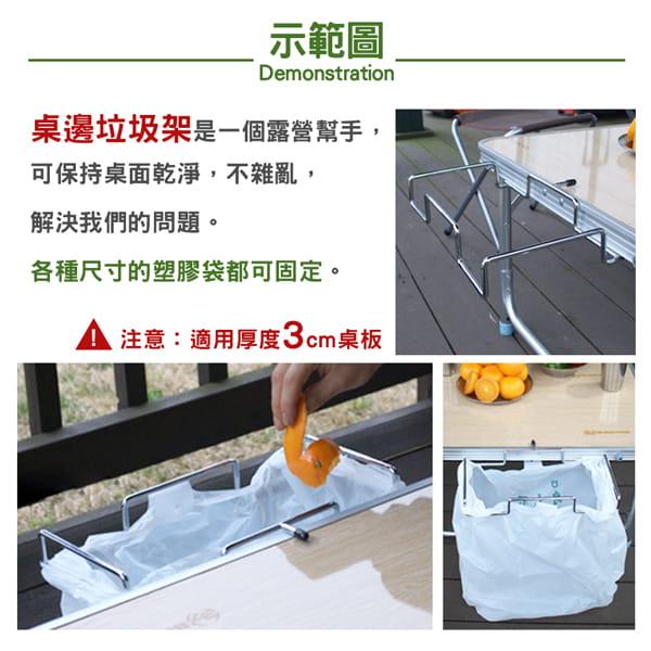 【LIFECODE】桌邊收納網架/垃圾袋架(不鏽鋼製) 4