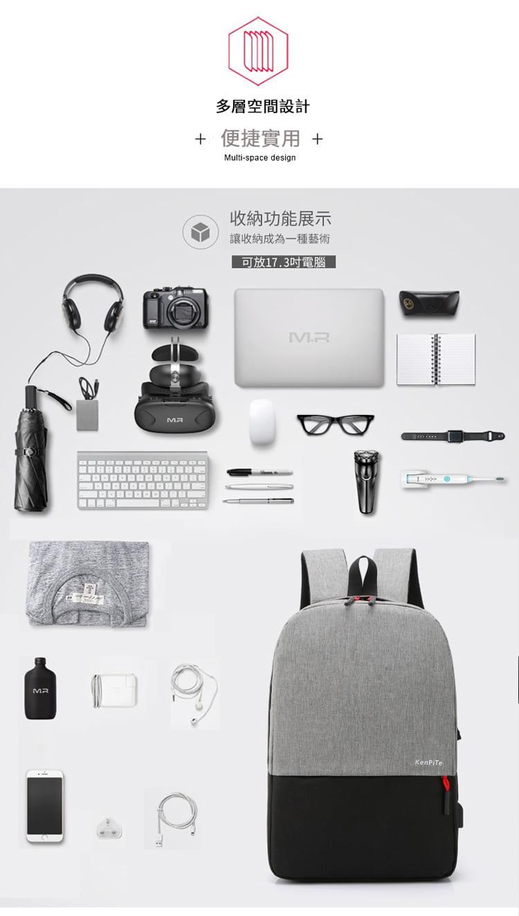 【JAR嚴選】防盜耐磨可充電式多功能雙肩電腦包 4
