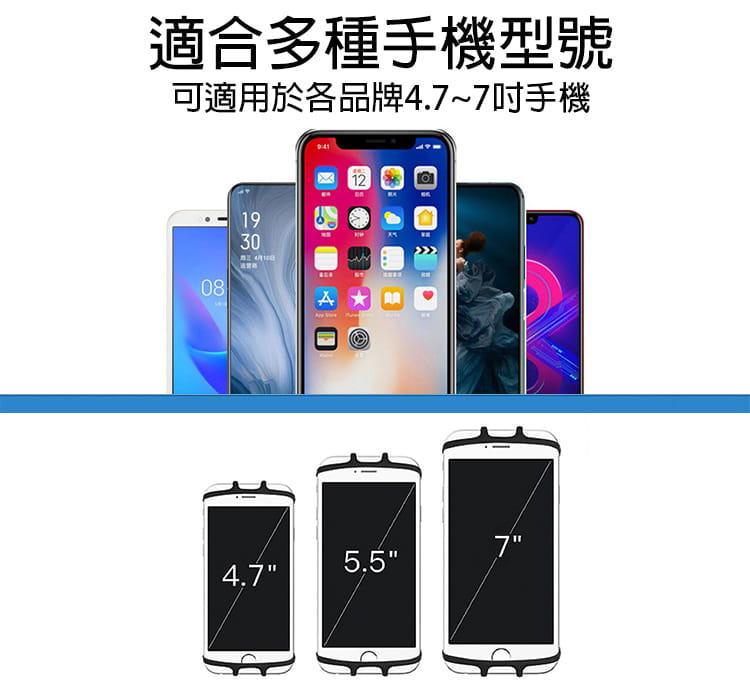 旋轉手機運動臂帶-長款窄版淺藍 2