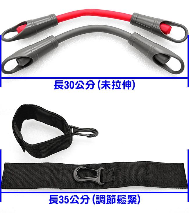 台灣製造 綁腳拉繩組合    綁腿彈力繩.腳踝彈力帶 6