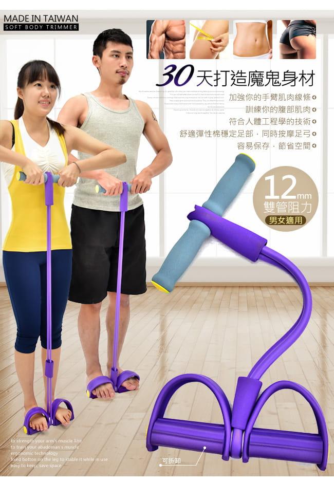 台灣製造!!腳踏拉繩拉力器   拉力繩拉力帶彈力繩彈力帶 1