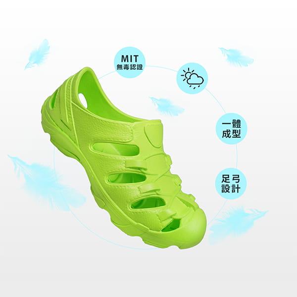 【母子鱷魚】MIT超彈力蚱蜢戰鞋 1