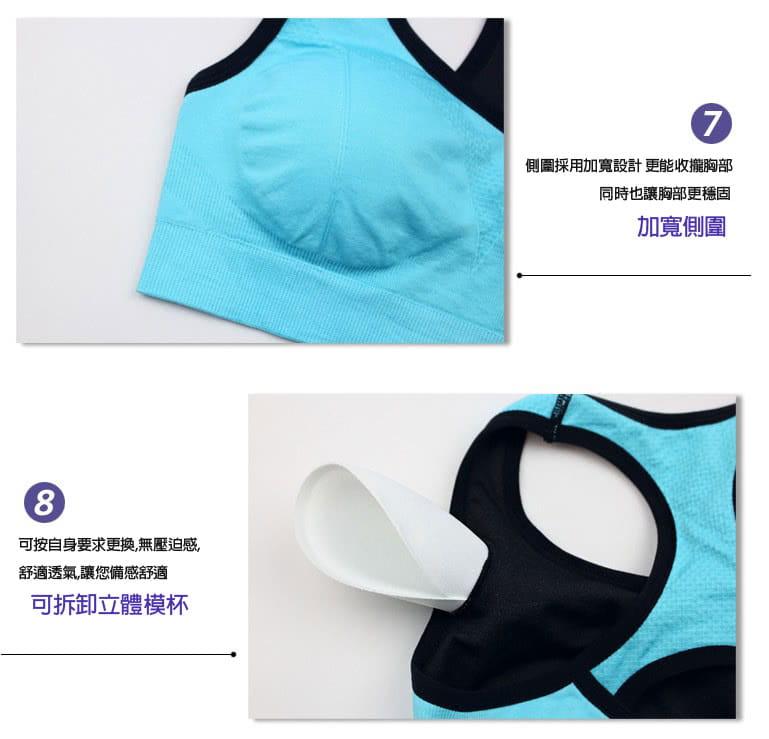 【JAR嚴選】超集中防震健身運動內衣 8
