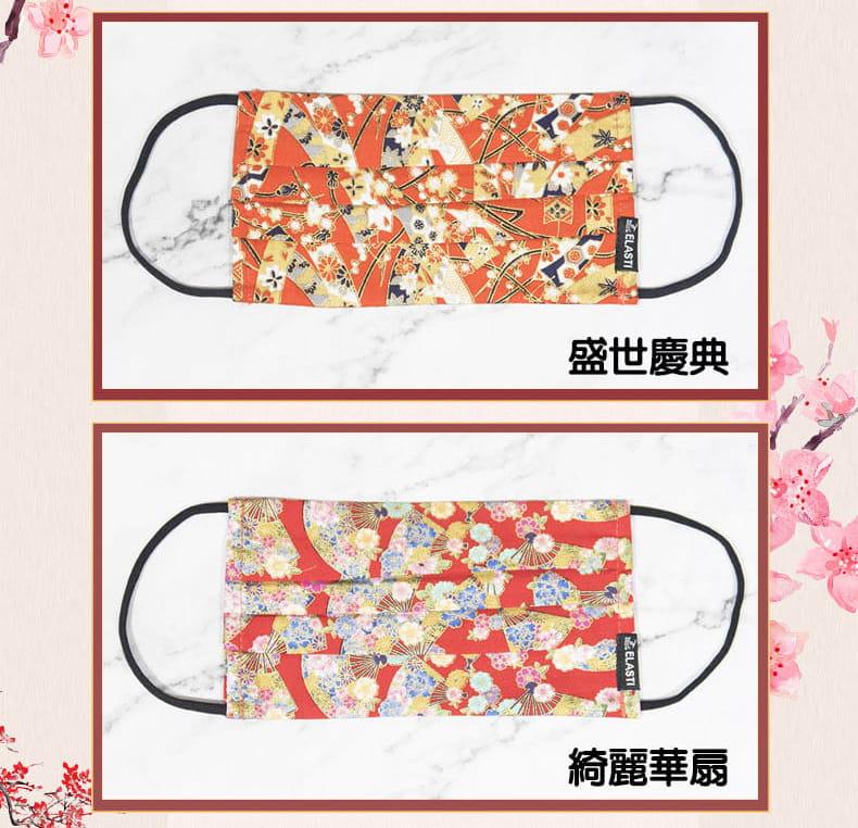 【ELASTI】台灣製日式和風口罩(買口罩送10片拋棄式濾片) 5