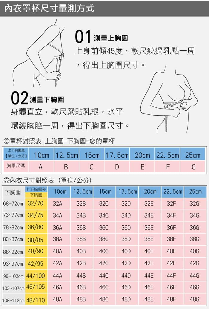 【伊黛爾內衣】蠶絲透氧運動涼感美胸衣 15