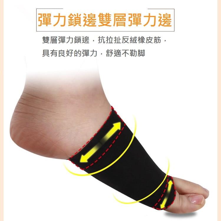 薄型足弓矽膠按摩點彈性護脚墊 足弓襪 足弓墊 扁平足保護墊(一組1雙)【AF02203】 4