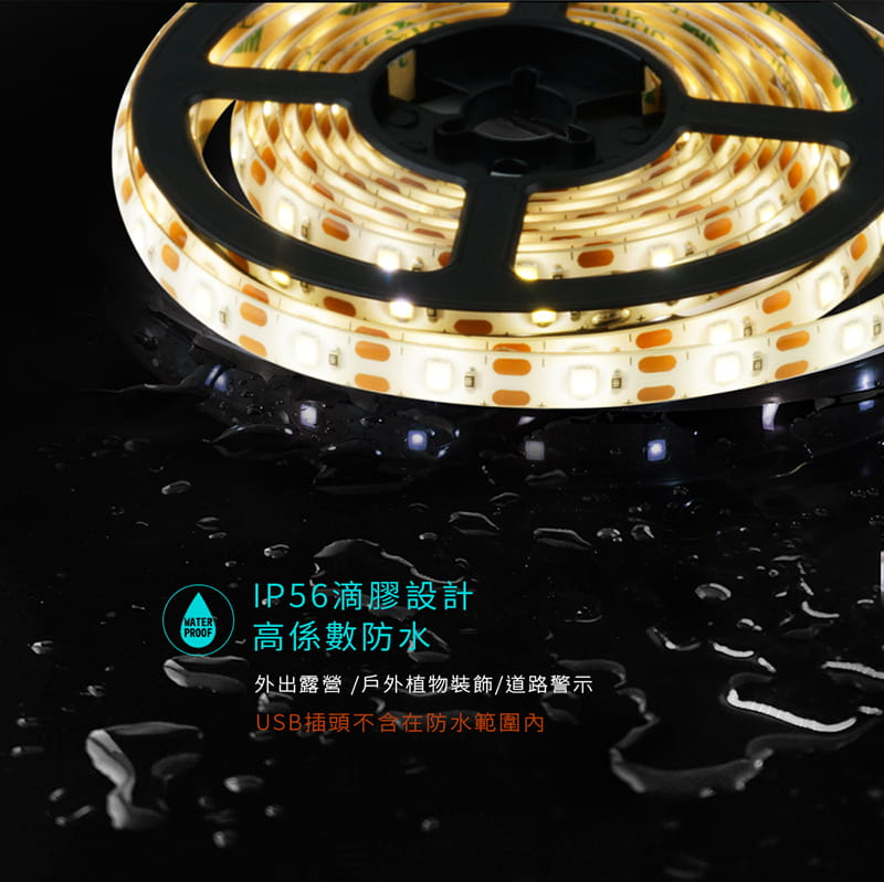 【RONEVER】暖光60顆燈珠LED防水燈條-1M 4