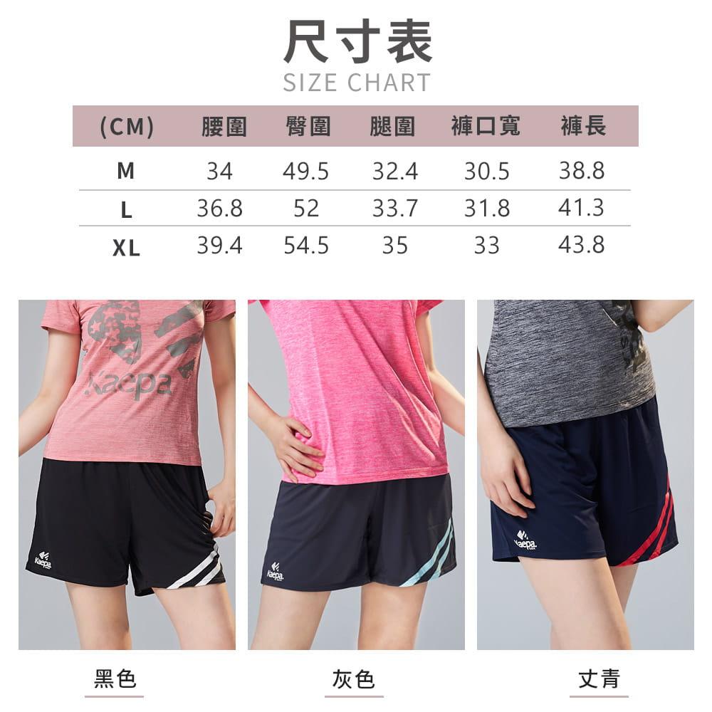 Kaepa速乾透氣機能褲-女條紋 7