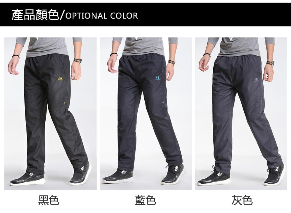 戶外防風防雨加厚加絨褲(3色) 2