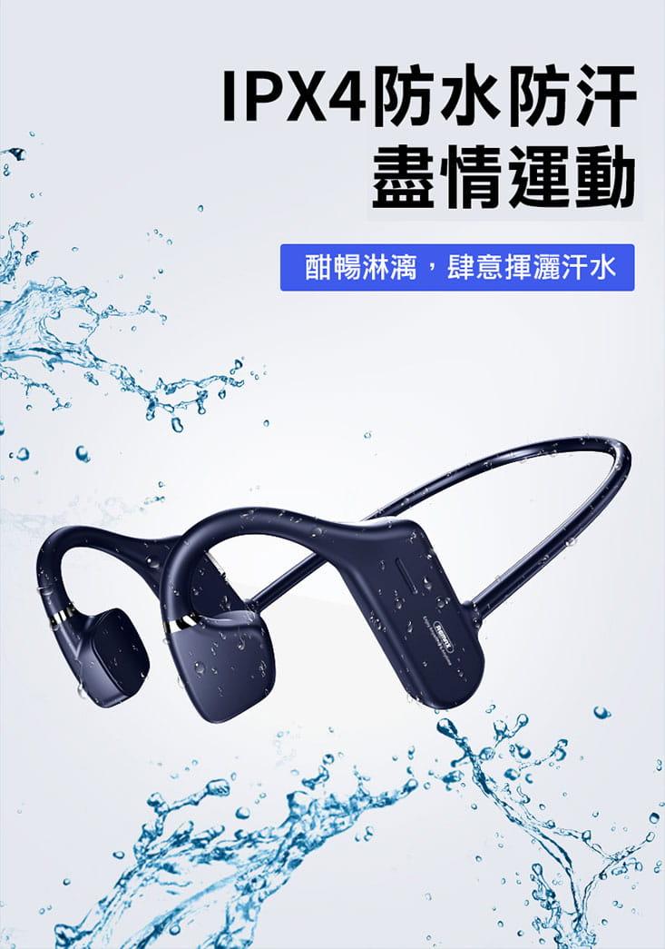骨傳導藍芽耳機 運動耳機 耳掛式耳機 不入耳耳機 remax 摩比亞 空氣傳導耳機 4
