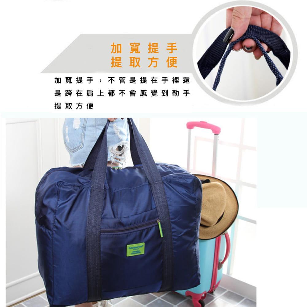 行李箱拉桿包 4