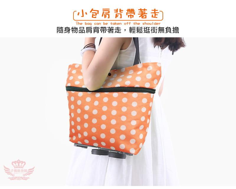 多功能環保購物袋 5
