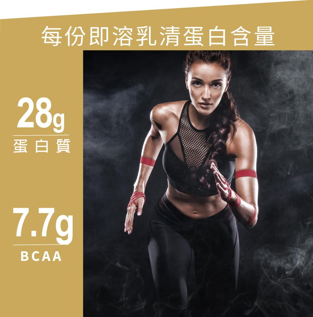 【紅牛聰勁】【紅牛】聰勁即溶乳清蛋白-曼特寧咖啡風味(3公斤) 3