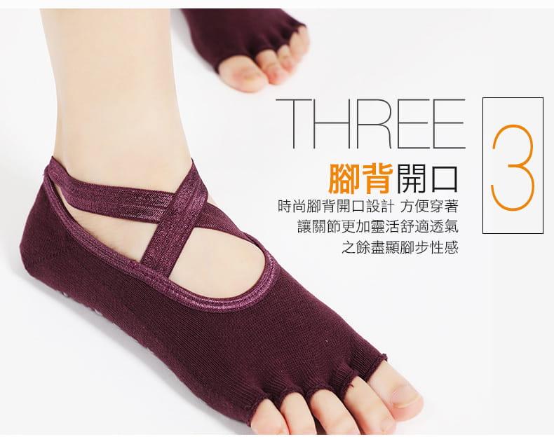 透氣瑜珈防滑五指運動襪 10