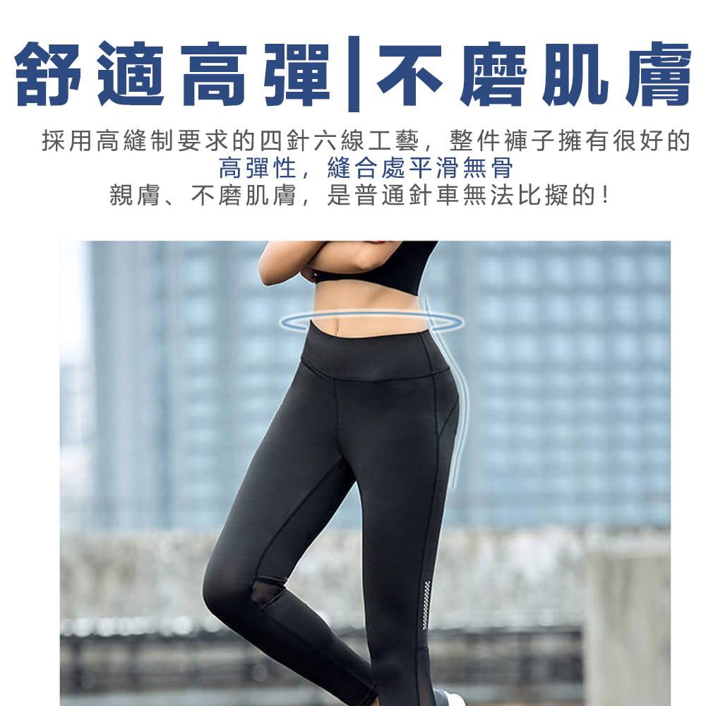 【JAR嚴選】高腰提臀瑜珈健身速乾透氣緊身彈力運動七分褲 2