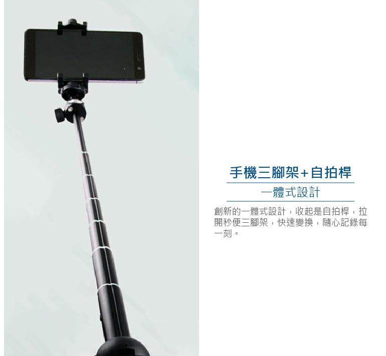 【parade派瑞德】極輕便攜帶式藍芽自拍桿+三腳架(二年保固) 3
