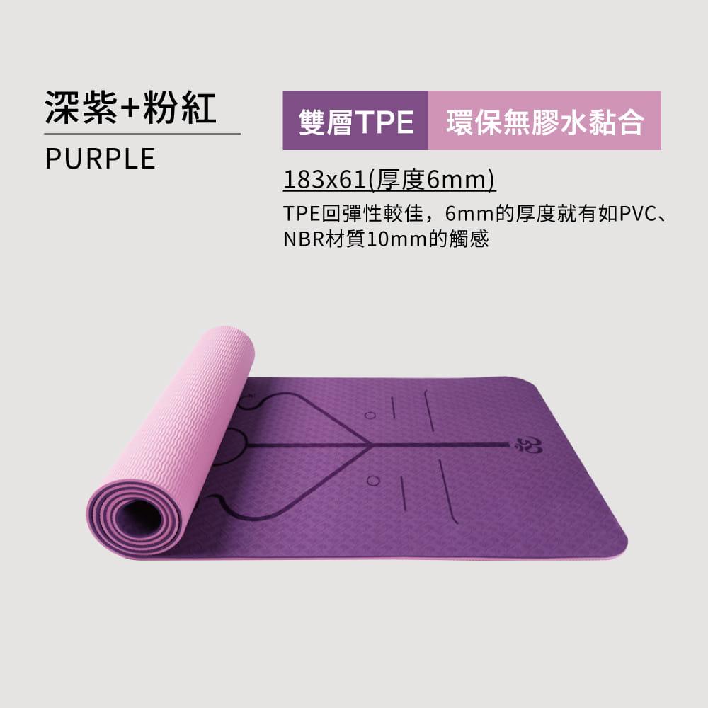 TPE雙色輔助線瑜珈墊(加贈背帶+透氣網袋)-7色可選 15