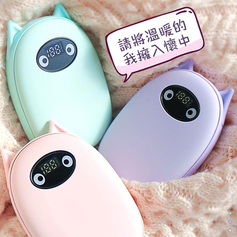 【Leisure】【龍貓造型】充電暖手寶 智能恆溫 電量顯示 快速發熱 隨插隨充 12