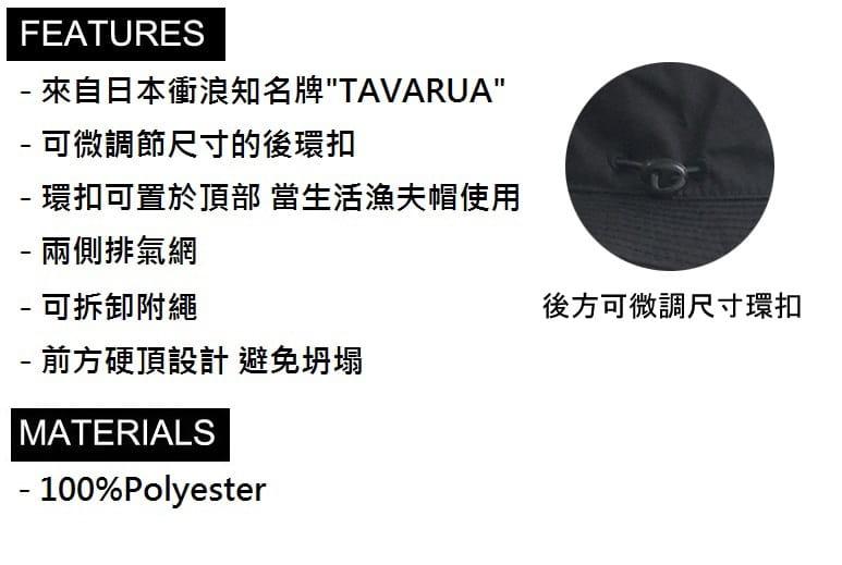 【TAVARUA】漁夫帽 衝浪帽 潛水 自潛 獨木舟 多色 10